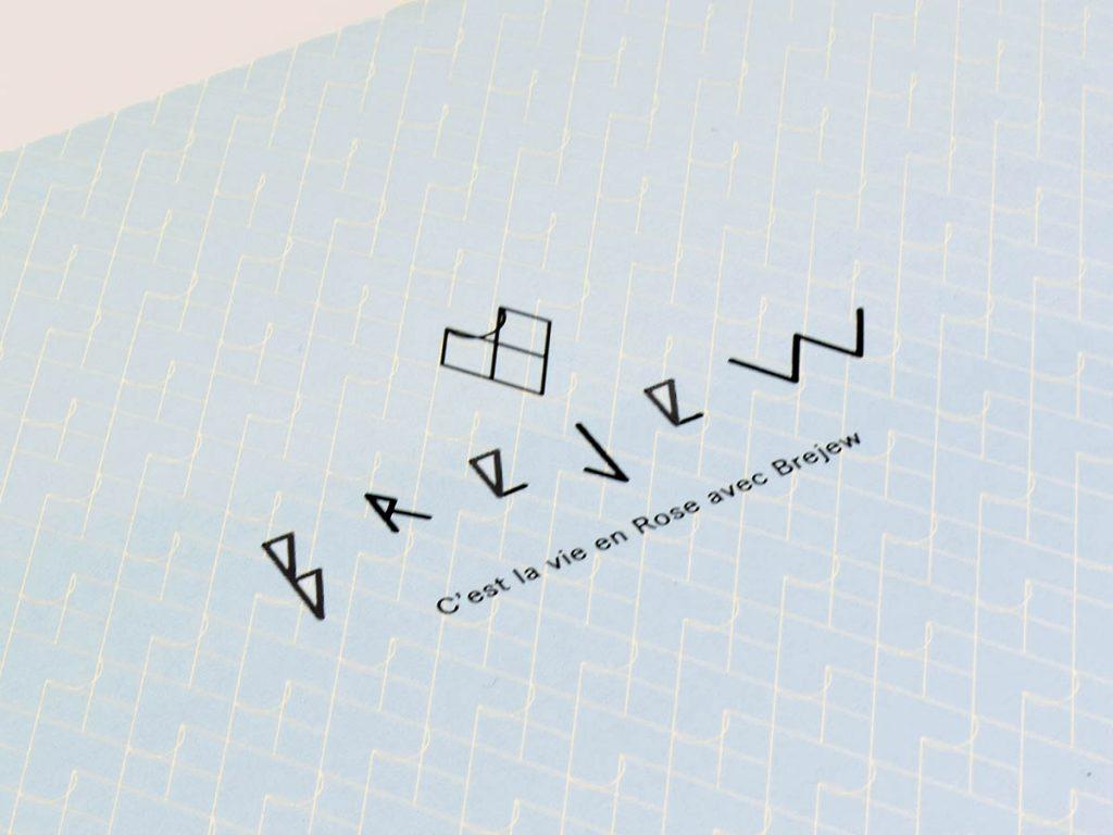 ギフトボックスのロゴとメッセージ