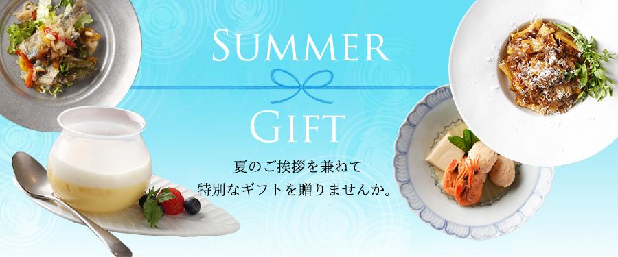 ブレジュ 2019年のお中元・夏ギフトのご紹介!